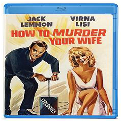 How To Murder Your Wife (당신의 아내를 죽이는 방법) (1965)(한글무자막)(Blu-ray)