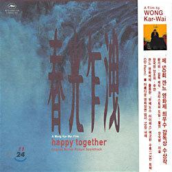 부에노스 아이레스 (Happy Together / 해피투게더) OST