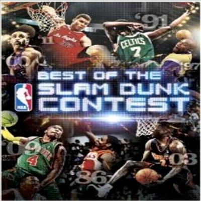 NBA : Best of the Slam Dunk Contest (NBA : 베스트 오브 더 슬램 덩크 콘테스트)(지역코드1)(한글무자막)(DVD)
