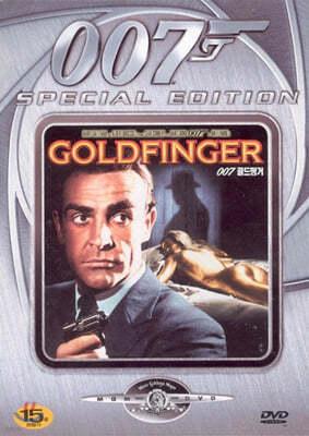 007 골드핑거 (1Disc)