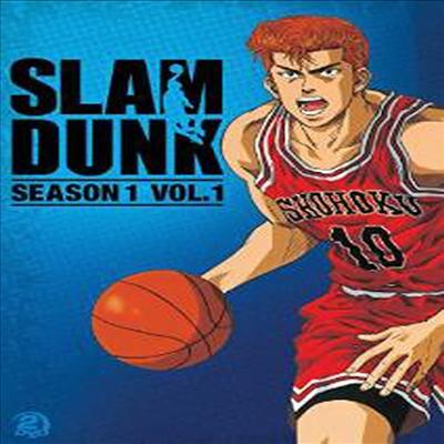 Slam Dunk: Season 1 - Vol. 1 (슬램 덩크: 시즌 1 - 볼륨 1)(지역코드1)(한글무자막)(DVD)
