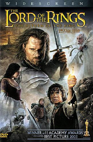 반지의 제왕: 왕의 귀환 일반판 (2Disc)