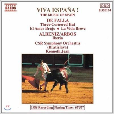 Kenneth Jean 비바 에스파냐 - 파야: 삼각모자 / 알베니즈: 이베리아 (Viva Espana - Falla: Three-Cornered Hat / Albeniz: Iberia)
