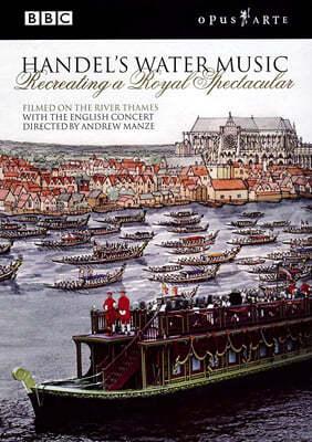 The English Concert / Andrew Manze 헨델: 수상음악 (Handel: Water Music)