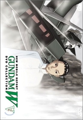 신기동전기 건담 윙(건담 W) 박스 세트(보급판) Vol.5 (3disc)