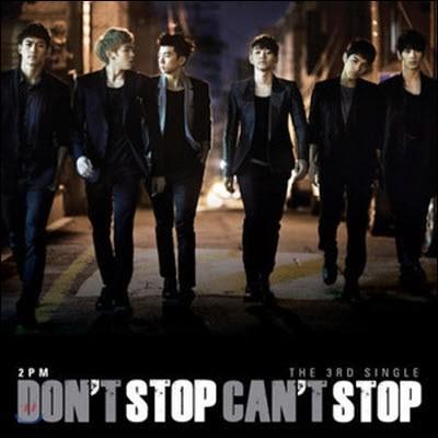 [중고] 투피엠 (2PM) / Don't Stop Can't Stop (3rd Single Album/Digipack)