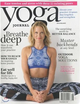 Yoga Journal (월간) : 2015년 08월