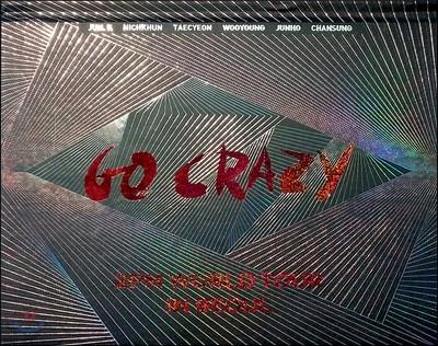 2PM 월드투어 콘서트 DVD : GO CRAZY