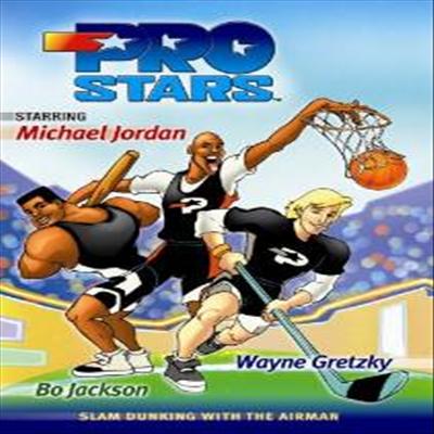 Pro Stars: Slam Dunking with the Air Man (프로스타즈 : 스램 덩크 위드 더 에어 맨)(지역코드1)(한글무자막)(DVD)