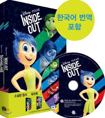 인사이드 아웃 Inside Out