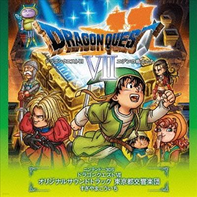 O.S.T. - Nintendo 3DS Dragon Quest VI (드래곤 퀘스트 7) (2CD)