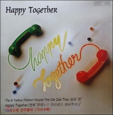 [중고] V.A. / Happy Together