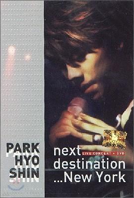 박효신 - Live Concert