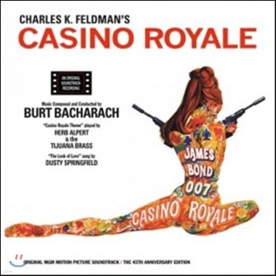 007 카지노 로얄 영화음악 (Casino Royale 1967 OST by Burt Bacharach 버트 바카락)