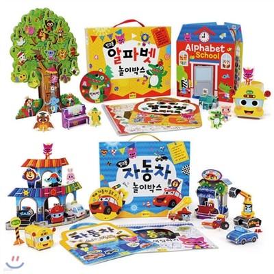 핑크퐁 놀이세트 10종(알파벳+자동차 놀이박스)