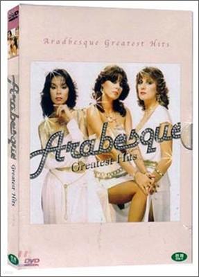 Arabesque - Greatest Hits (아라베스크 - 그레이티스트 히츠)