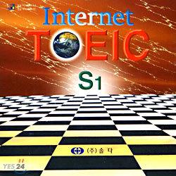 Internet Toeic S1