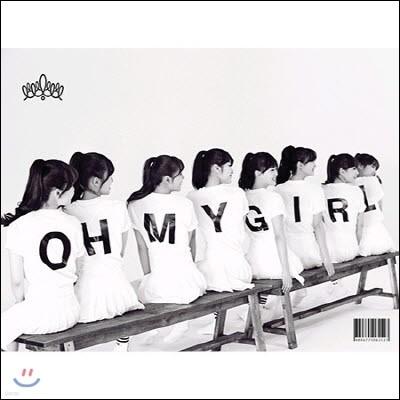 오마이걸 (Oh My Girl) / Oh My Girl (1st Mini Album/미개봉)