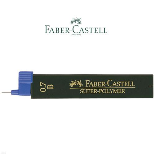 파버카스텔 리필 샤프심(0.7mm)