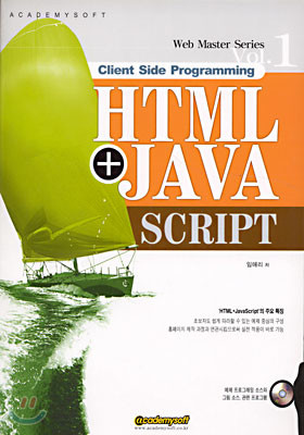 HTML + JAVA SCRIPT