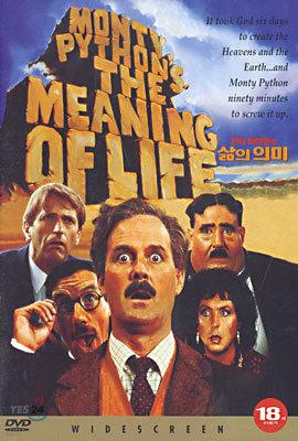 몬티 파이톤의 삶의의미 Monty Python`s the Meaning of Life