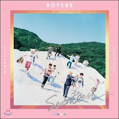 세븐틴 (Seventeen) - 미니앨범 2집 : Boys Be [Ver. HIDE]