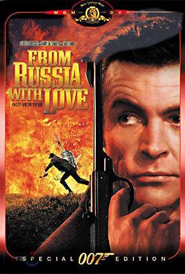 007 위기일발(1Disc)