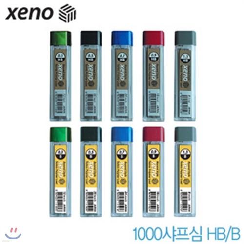 제노 1000샤프심 HB B  낱개  (0.3 0.5 0.7 0.9
