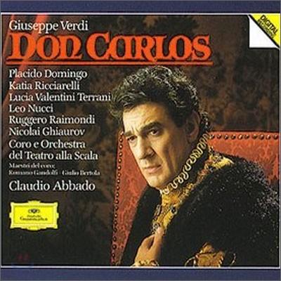 Verdi : Don Carlos : DomingoㆍRicciarelliㆍAbbado