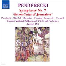 Antoni Wit 펜데레츠키: 교향곡 7번 (Krzysztof Penderecki: Symphony No. 7, '7 Gates of Jerusalem')