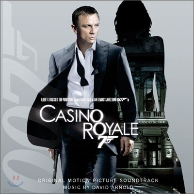 007 Casino Royale (007 카지노 로얄) OST