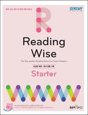 Reading Wise 리딩 와이즈 Starter