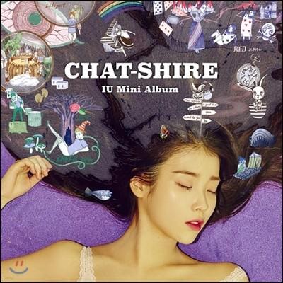 아이유 (IU) - 미니앨범 4집 : CHAT-SHIRE
