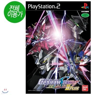 기동전사 건담SEED 데스티니 연합 vs ZAFT2 PLUS(PS2)