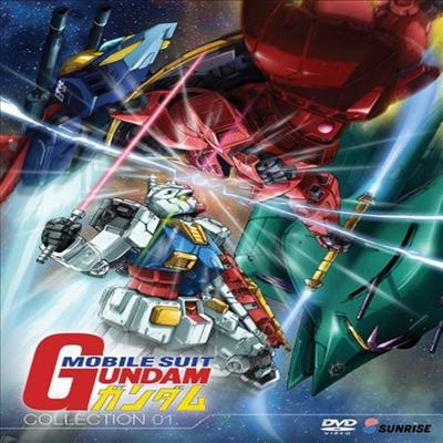 Mobile Suit Gundam: Part 1 Collection (기동전사 건담 파트 1)(지역코드1)(한글무자막)(DVD)