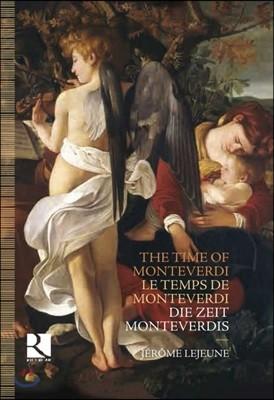몬테베르디 시대의 음악 (The Time of Monteverdi)