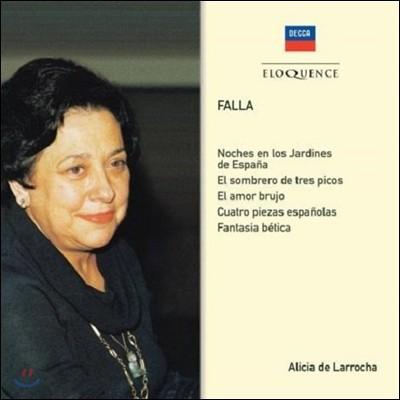 Alicia De Larrocha 파야: 스페인 정원의 밤 외 (Falla: Noches En Los Jardines De Espana)