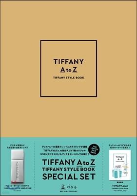 TIFFANY A to Z 限定版