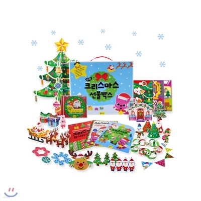 핑크퐁 크리스마스 선물박스
