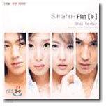 샤프 (S#arp) 4.5집 - Flat Album