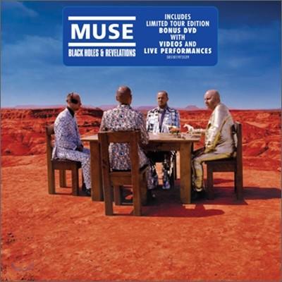 Muse - Black Holes & Revelations (Korea Tour Limited Edition)