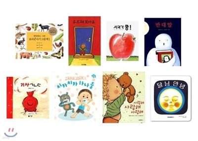 [돌선물추천][선물포장] 0-3세 인기 보드북 C구성 (전8권)