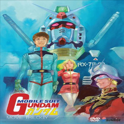 Mobile Suit Gundam: Movie Trilogy (기동전사 건담: 무비 트릴로지)(지역코드1)(한글무자막)(DVD)