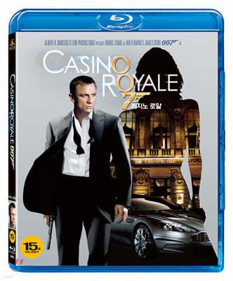 007 카지노 로얄 1Disc : 블루레이
