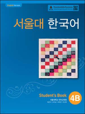 서울대 한국어 4B Student Book with MP3 CD