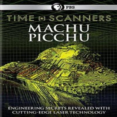 Time Scanners: Machu Pichu (타임 스캐너스: 마추 피추)(지역코드1)(한글무자막)(DVD)
