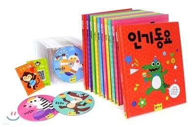 핑크퐁 CD북 10권 세트