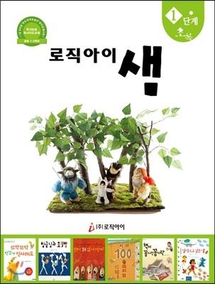논리독서 지도교재 로직아이 샘 초록 1단계