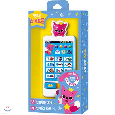 핑크퐁 사운드북 스마트폰