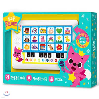 핑크퐁 사운드북 동요패드